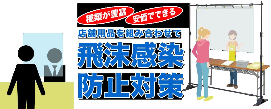 【数量限定】抗菌透明PVCフィルム200μ915mm×50m