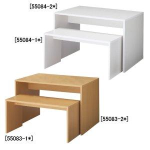 木製コの字型ネストテーブルW1200ホワイト 木製コの字型ネストテーブルW1200ホワイト ...