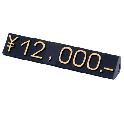 ニュープライスキューブセット L 黒/金字