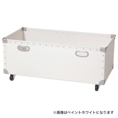 キャスター付ファイバーボックス フチ強化タイプ(W830)ペイントホワイト