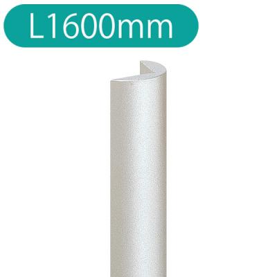 プロテクトル PRT270-L1600 シルバー