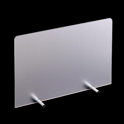 カウンター仕切板 フロスト 高さ300mm Mサイズ