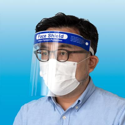フェイスシールド 飛沫感染防止用顔全体カバー ゴムバンド