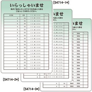 マジカルPOP 縦書き M No.6246 -...